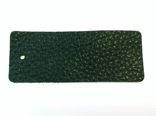 グリーンシボ600