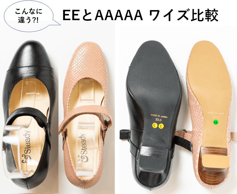 EEAAApumps