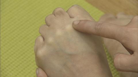 足指チェック