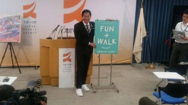 鈴木大地スポーツ庁長官